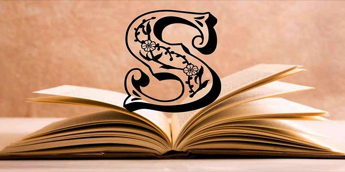 S अक्षर से शुरू होने वाले नाम के लोग
