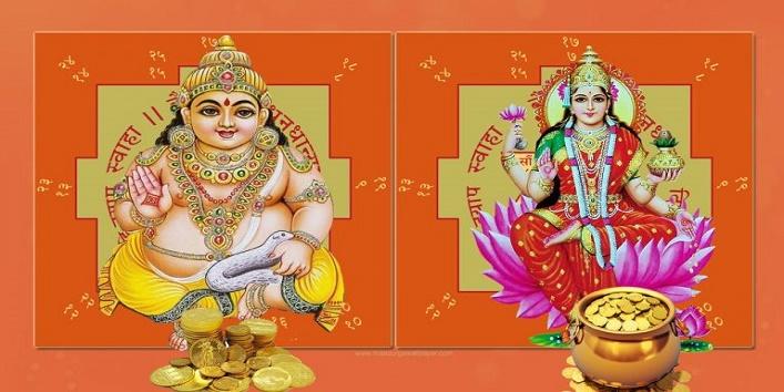 कुबेर तथा देवी लक्ष्मी की तस्वीर