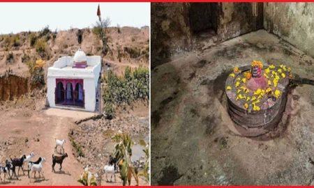 गुप्तेश्वर महादेव मंदिर
