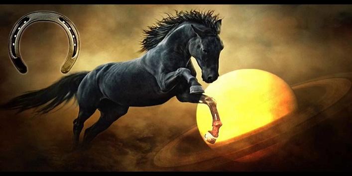 काले घोड़े की नाल