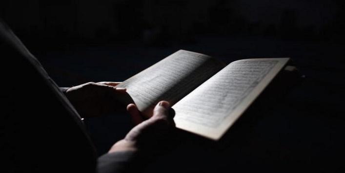 इस्लामिक जानकार बताते हैं नाजायज