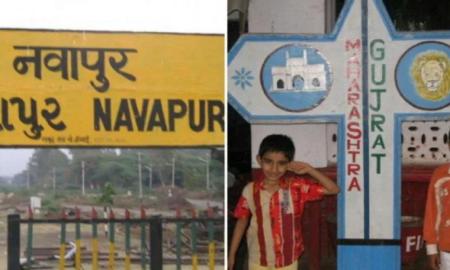 नवापुर रेलवे स्टेशन