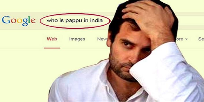 """गूगल पर राहुल बने """"पप्पू"""""""