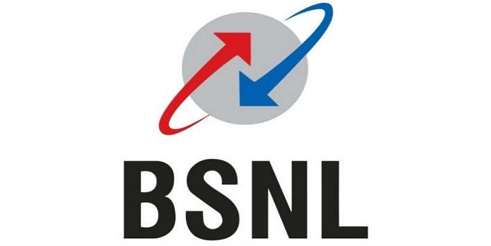 बीएसएनएल दे रही है यह प्लान