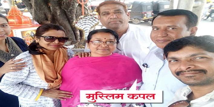 हिंदू युवक ने कराया अस्पताल में दाखिल