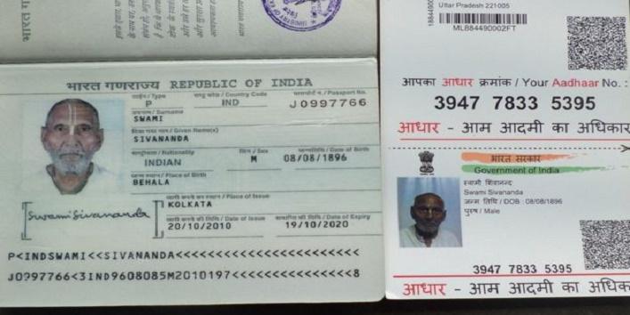 पासपोर्ट और आधार कार्ड हैं जन्म तिथि के सबूत