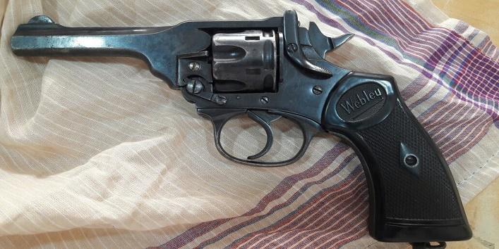 बंदूक