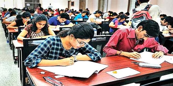 प्रवेश परीक्षा देने के लिए छूट