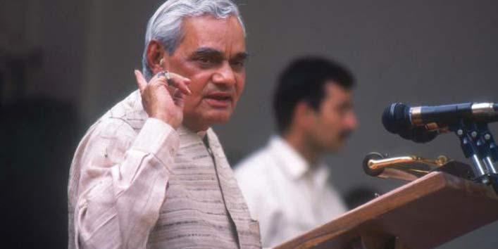 पूर्व प्रधानमंत्री अटल बिहारी