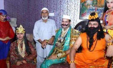 हिन्दू-मुस्लिम