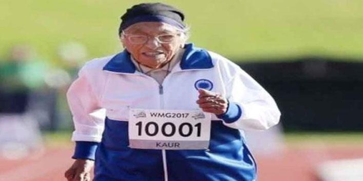 100 मीटर रेस